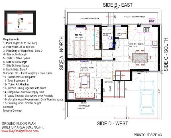 Best Residential Design in 1222 square feet - 09