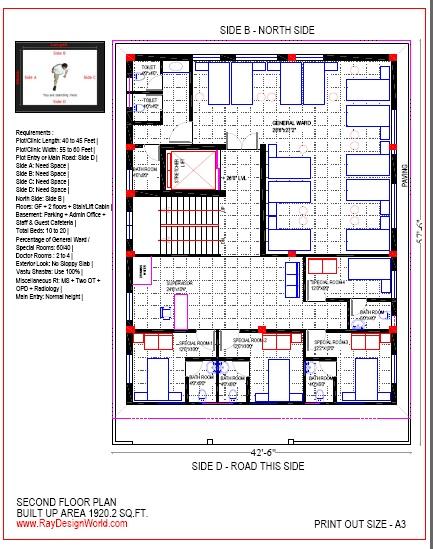 Best Hospital Design in 2444 square feet - 06