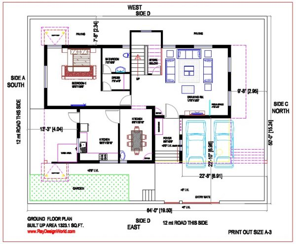 Best Residential Design in 3200 square feet - 41