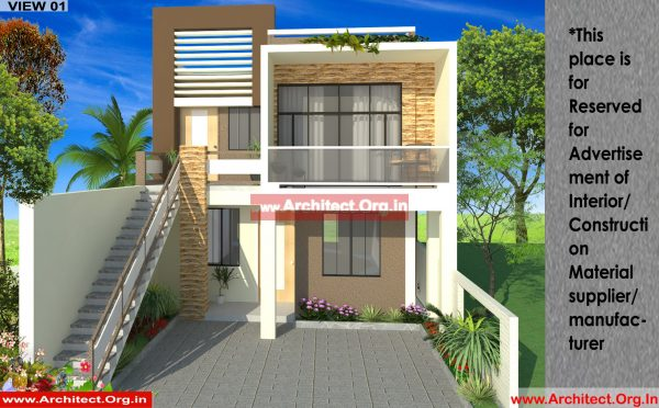Mr.Rajeev Singh- Saharsa Bihar- Bungalow Exterior Design