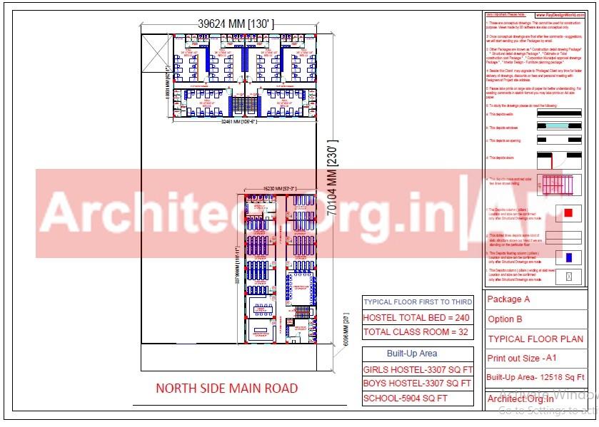 School and Hostel Design -Typical Floor Plan- Uttar Dinajpur West Bengal - Mr.Abdullah Sabir