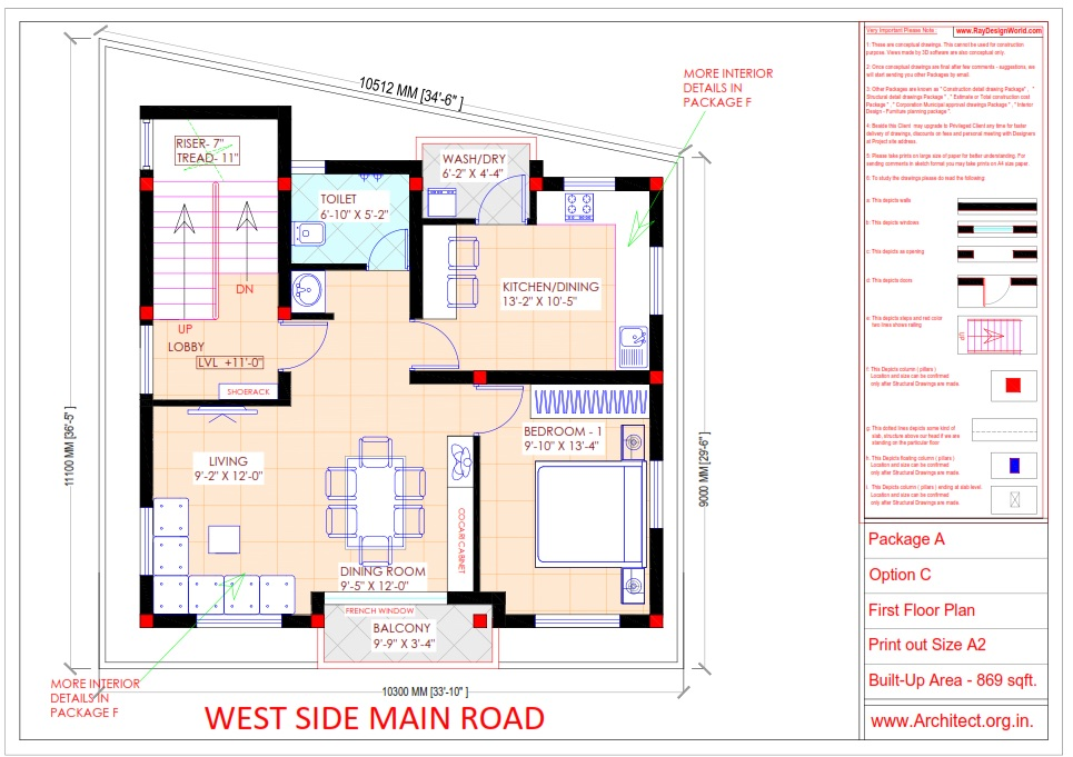 Bungalow Design -First Floor Plan - Tambaram Chennai Tamilnadu -  Mr.Vinoth S. Nagarajan